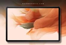 تنزيل خلفيات Galaxy Tab S7 FE 2021