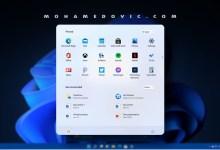 ما هي اقل مواصفات لتشغيل ويندوز 11