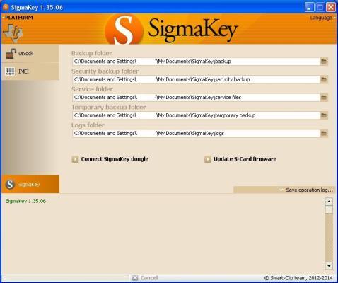 Sigma Backup tab large