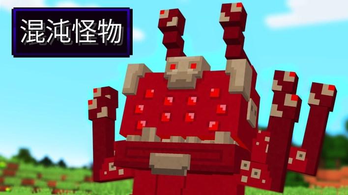 ماين كرافت الصينية