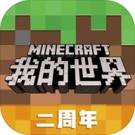 Minecraft China