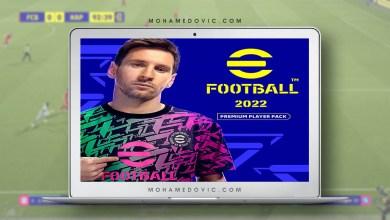 إي فوتبول 2022