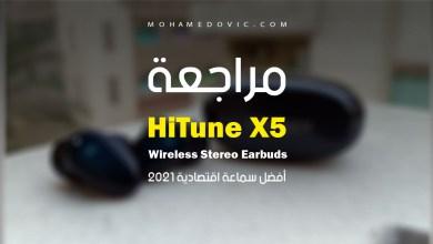 مراجعة سماعات HiTune X5 True Wireless