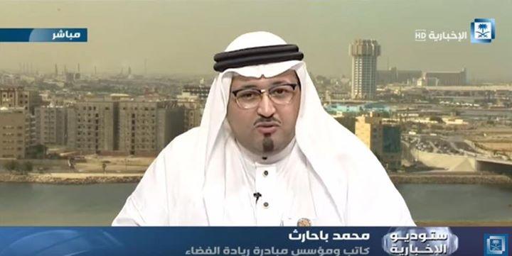 September 14, 2017 at 07:17PM - Mohammad H Bahareth - مين شاف اللقاء على قناة الإخبارية ؟