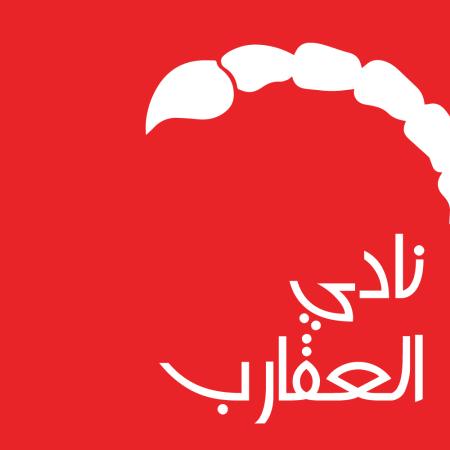 scorpio-club-logo