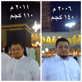 Photo 12-19-15, 2 10 32 AM