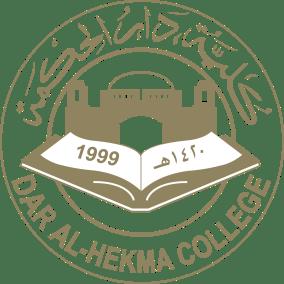 Dar-Al-Hekma-College