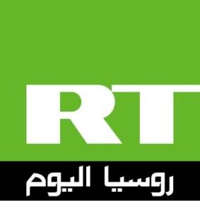 2010-02-13-1RussiaTodaylogo