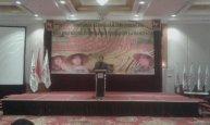 Sambutan saya sebagai Ketua Dewan Penasehat DPN HKTI