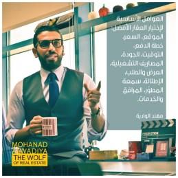 Mohanad Alwadiya_Social Media Quotes 1-4
