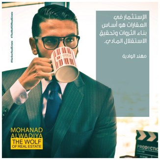 Mohanad Alwadiya_Social Media Quotes 2-3