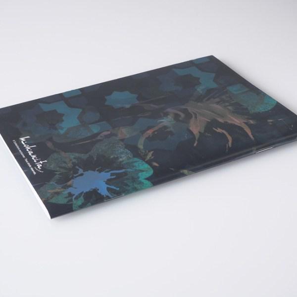 carnet A5 motif pattern vert fleurs cadeau original pages blanche papeterie en ligne fourniture papier arabesque anita varry mohanita cretaions blog blogeuse mode