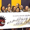 Madness On The Mohawk basketball tournament a success