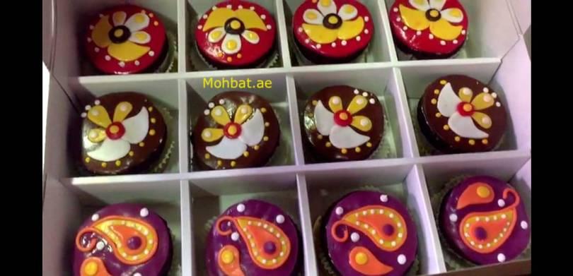Diwali Cupcakes Dubai