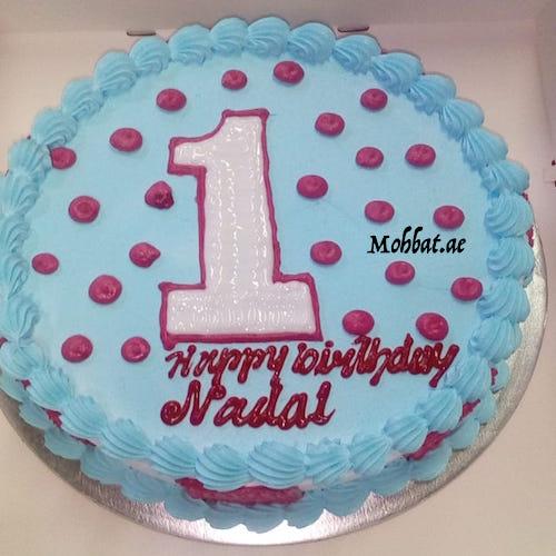 Astonishing Kids Birthday Cake Dubai 1St Birthday Cake Dubai Birthday Cards Printable Nowaargucafe Filternl