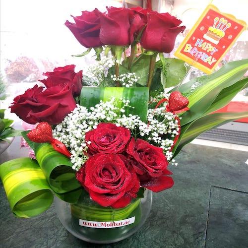 Expo Village Dubai Flower delivery