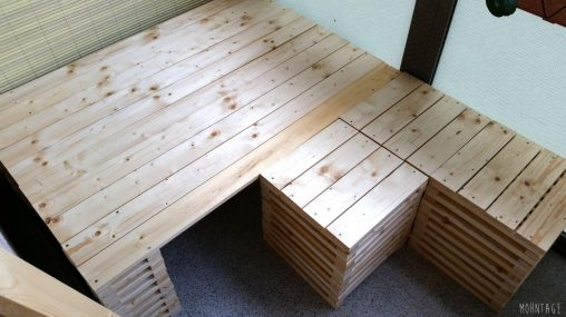 DIY Balkonsofa fertiges Möbel