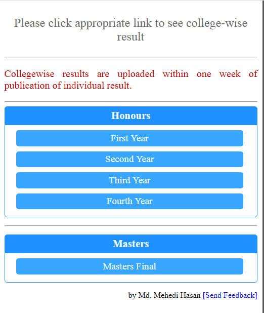নাম দিয়ে রেজাল্ট চেক করার নিয়ম জাতীয় বিশ্ববিদ্যালয়ের Result 2021