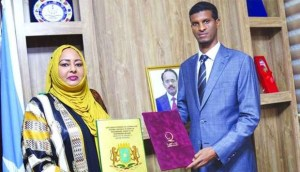 Somalia'ministry of energy and water resources signs pact with Qatar Charity