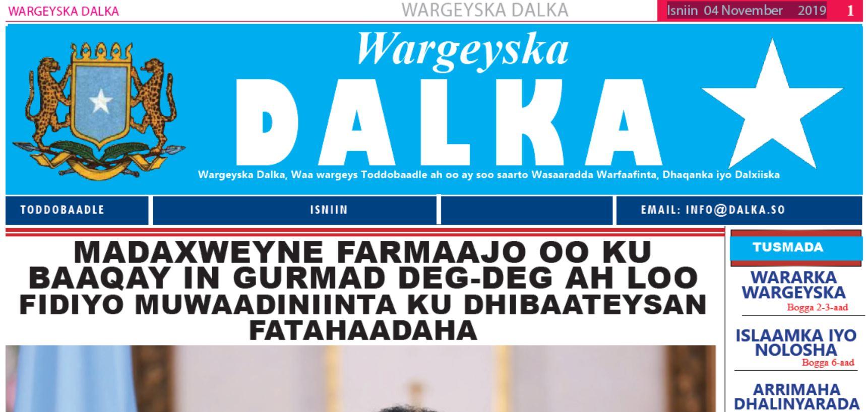Wargeyska Dalka Isniin 04 November 2019