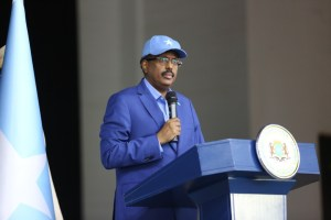 PRESIDENT FARMAJO ADDRESSES THE NATION ON INDEPENDENCE DAY