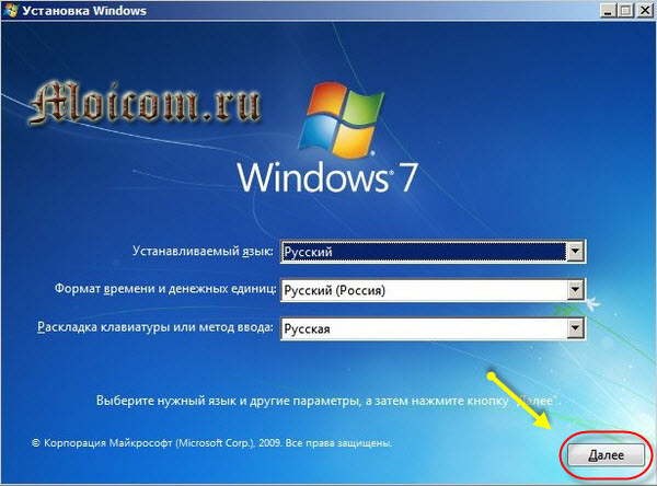 How to Make Windows 7 Restore - Select language and time