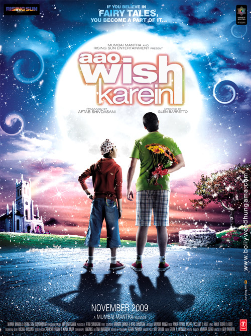 Aao Wish Karien