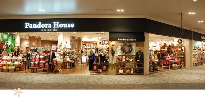store-photo-4d87e33c7e159b68007269689e1c3112