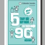 5 giây thay đổi suy nghĩ để cải thiện 90% hiệu suất (minh họa)