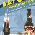 Sài Gòn qua các loại thức uống