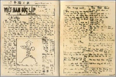 """Tác phẩm """"Việt Nam Độc lập thổi kèn loa"""" trên trang nhất tờ báo Việt Nam Độc lập số 103 ra ngày 21/8/1941"""