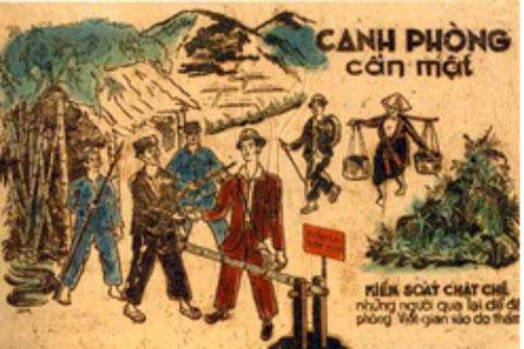 Tranh tuyên truyền Canh phòng cẩn mật, do Ty thông tin Lạng Sơn phát hành trong kháng chiến chống Pháp.