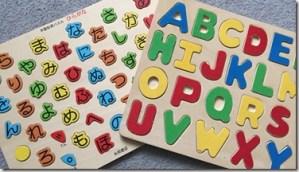 alphabets_thumb