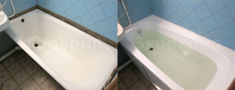 ванна в ванну - метод реставрации старых ванн