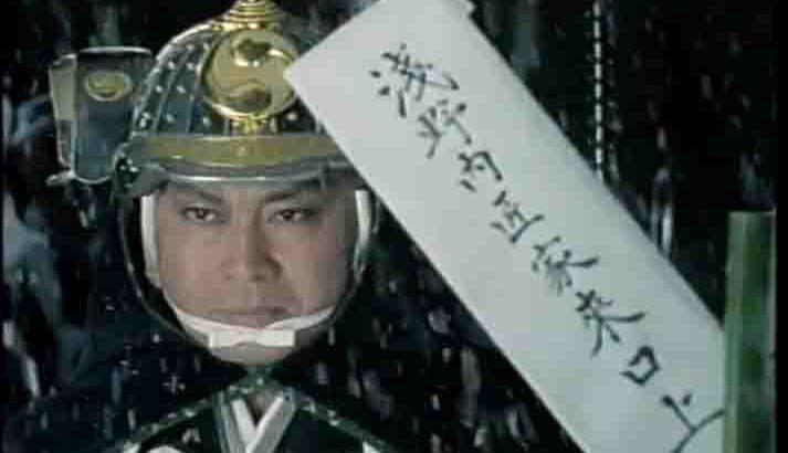 「忠臣蔵」第1話「元禄最大の事件」