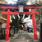 神戸花隈厳島神社