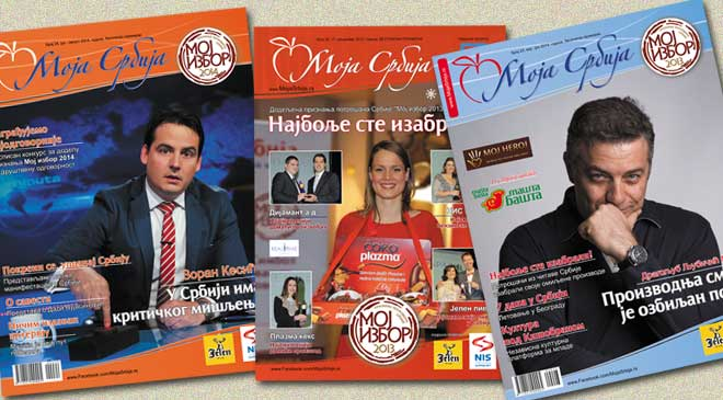 Moja Srbija magazin