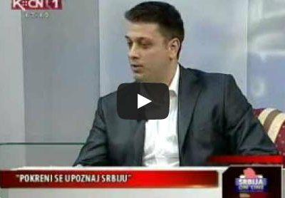TV KCN, o festivalu Pokreni se, upoznaj Srbiju - Moja Srbija