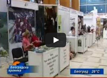 RTS Beogradska hronika Pokreni se upoznaj Srbiju