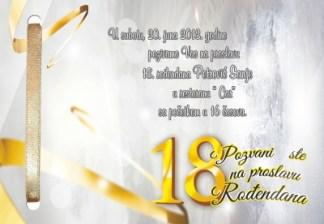 pozivnca za proslavu punoletstva