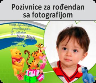 Pozivnice za rođendan sa fotografijom