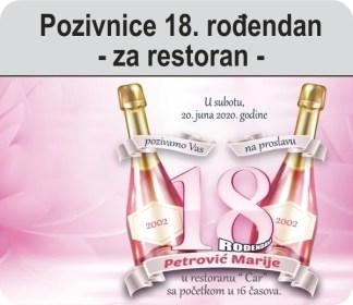 Pozivnice 18. rođendan - za restoran -