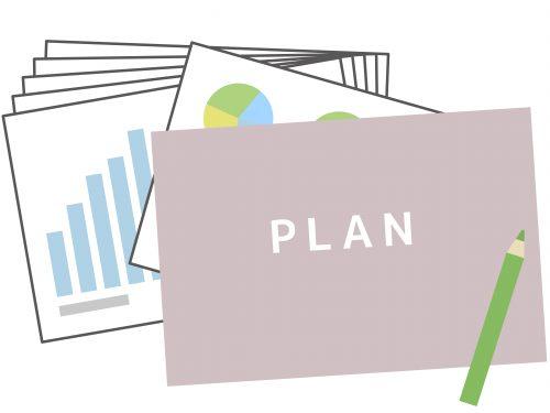 個人事業主がビジネスをするために必須!売れる事業計画ってどうやて立てるの?