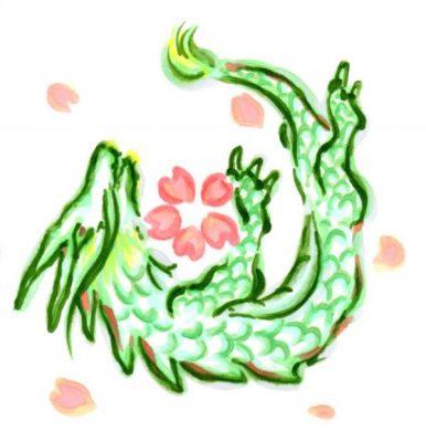 【メルマガ】龍が好きなもの