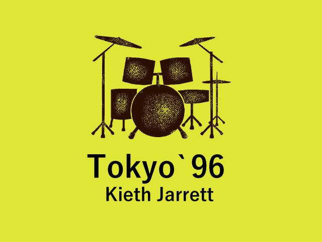 Tokyo`96