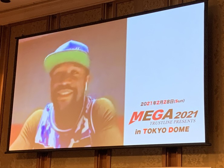 Boxing Legend, Floyd Mayweather Returns To Ring For Feb 2021 Tokyo Bout