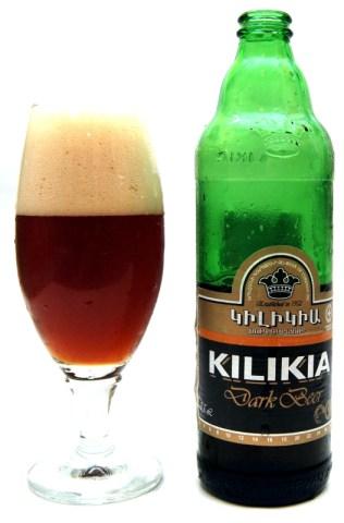 Kilikia Dark