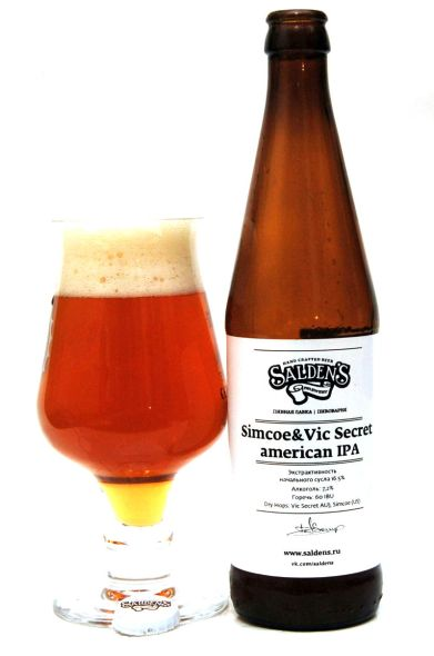 Simcoe&Vic Secret american IPA