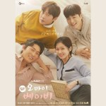 rekomendasi drama korea mojok oh my baby episode 1 sinopsis dan komentar mojok.co oh my baby episode 2 oh my baby episode 3 oh my baby episode 4 episode 5