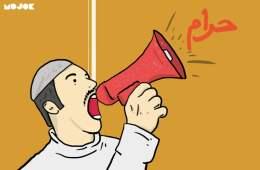 Broadcast-Haram-MOJOK.CO